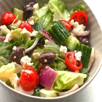 Guardino Salad