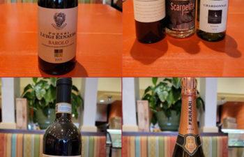 2021-02-08 thru 02-14 Wine Specials